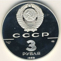 Moneta > 3ruble, 1988 - ZSRR  (1000 lecie rosyjskiego mennictwa) - obverse