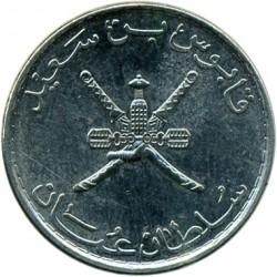 Moneta > 50baisa, 2008-2013 - Oman  - obverse