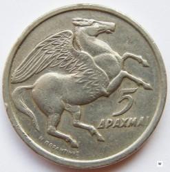 Монета > 5драхм, 1973 - Греция  (ΕΛΛΗΝΙΚΗ ΔΗΜΟΚΡΑΤΙΑ) - obverse