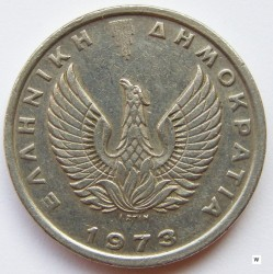 Монета > 5драхм, 1973 - Греция  (ΕΛΛΗΝΙΚΗ ΔΗΜΟΚΡΑΤΙΑ) - reverse