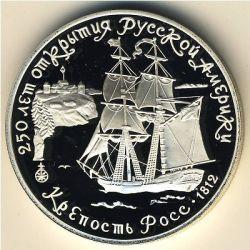 Moneta > 3ruble, 1991 - ZSRR  (250 rocznica - Odkrycie Rosyjskiej Ameryki, Fort Ross) - reverse