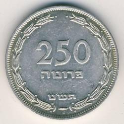"Monēta > 250prutu, 1949 - Izraēla  (Mintmark ""H"") - reverse"