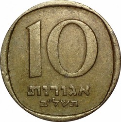Coin > 10 agorot, 1960-1977 - Israel  - obverse