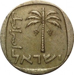Coin > 10 agorot, 1960-1977 - Israel  - reverse