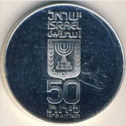 Монета > 50лир, 1978 - Израиль  (30 лет независимости) - obverse