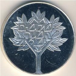Монета > 50лир, 1978 - Израиль  (30 лет независимости) - reverse