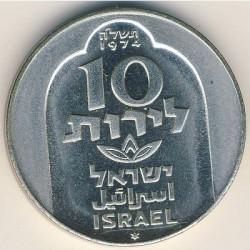 Moneda > 10libras, 1974 - Israel  (Hanukkah. Damascus lamp) - reverse