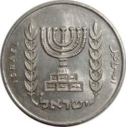 Кованица > 1лира, 1963-1967 - Израел  - obverse