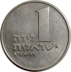 Кованица > 1лира, 1963-1967 - Израел  - reverse