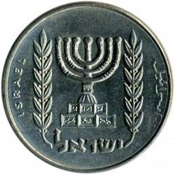 Monēta > ½lira, 1963-1979 - Izraēla  - obverse