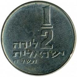 Minca > ½lira, 1963-1979 - Izrael  - reverse