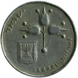 Mynt > 1lira, 1967-1980 - Israel  - obverse