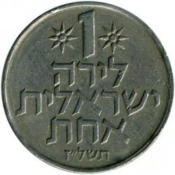 Mynt > 1lira, 1967-1980 - Israel  - reverse