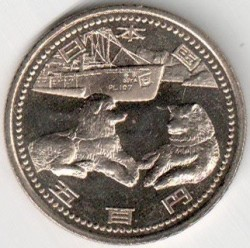Coin > 500 yen, 2007 - Japan  (50th Anniversary - Japanese Antarctic Research Expedition) - reverse