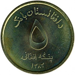 Moeda > 5afghanis, 2004-2005 - Afeganistão  - obverse