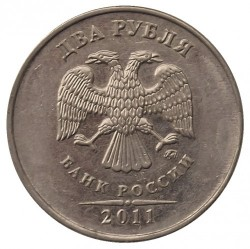 Moneta > 2rubliai, 2009-2015 - Rusija  - obverse