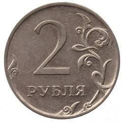 Moneta > 2rubli, 2009-2015 - Russia  - reverse