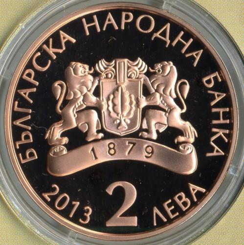 2 Lewa 2013 Zlatyu Boyadzhiev Bulgarien Münzen Wert Ucoinnet
