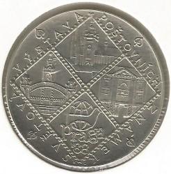 Moneta > 100corone, 1988 - Cecoslovacchia  (Esposizione mondiale della filatelia a Praga) - reverse