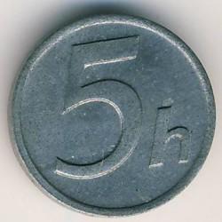 Minca > 5halierov, 1942 - Slovensko  - reverse