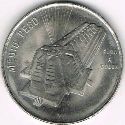 Coin > ½peso, 1989 - Dominican Republic  - reverse