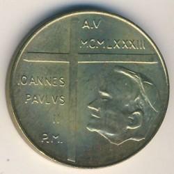 Монета > 20лири, 1983 - Ватикан  - obverse