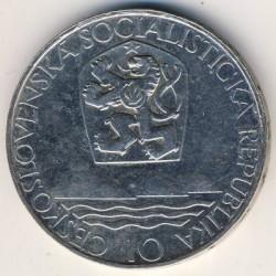 Moneta > 10corone, 1967 - Cecoslovacchia  (500° anniversario - Università Istropolitana a Bratislava ) - obverse