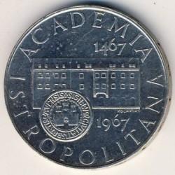Moneta > 10corone, 1967 - Cecoslovacchia  (500° anniversario - Università Istropolitana a Bratislava ) - reverse