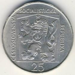 Moneta > 25corone, 1970 - Cecoslovacchia  (50° anniversario - Teatro Nazionale Slovacco) - obverse