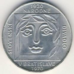 Moneta > 25corone, 1970 - Cecoslovacchia  (50° anniversario - Teatro Nazionale Slovacco) - reverse