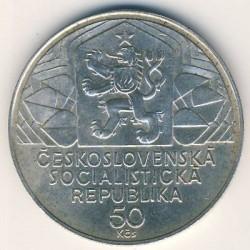 Moneta > 50koron, 1979 - Czechosłowacja  (30 rocznica - IX Kongres Partii Komunistycznej) - obverse