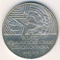 Moneta > 50koron, 1979 - Czechosłowacja  (30 rocznica - IX Kongres Partii Komunistycznej) - reverse