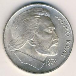 Moneta > 100corone, 1976 - Cecoslovacchia  (100° anniversario - Morte di Janko Kráľ) - reverse
