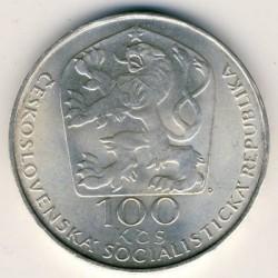 Moneta > 100corone, 1977 - Cecoslovacchia  (300° anniversario - Morte di Václav Hollar) - obverse