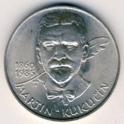 Moneta > 100corone, 1985 - Cecoslovacchia  (125° anniversario - Nascita di Martin Kukučín ) - reverse