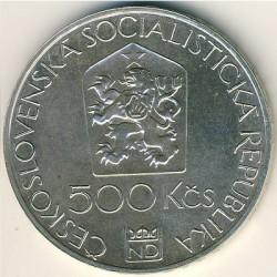 Moneta > 500corone, 1983 - Cecoslovacchia  (100° anniversario - Teatro Nazionale di Praga) - obverse