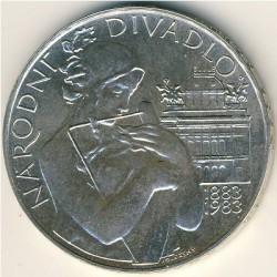 Moneta > 500corone, 1983 - Cecoslovacchia  (100° anniversario - Teatro Nazionale di Praga) - reverse