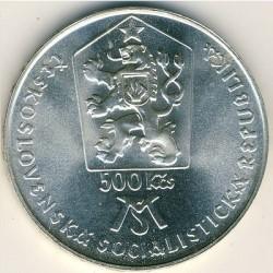 Moneta > 500corone, 1988 - Cecoslovacchia  (125° anniversario - Matica slovenská) - obverse