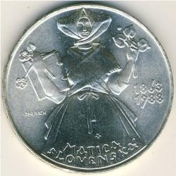Moneta > 500corone, 1988 - Cecoslovacchia  (125° anniversario - Matica slovenská) - reverse