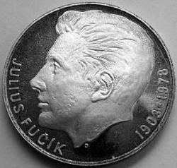 Монета > 100крон, 1978 - Чехословаччина  (75-та річниця - Народження Юліуса Фучіка) - reverse