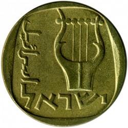 Νόμισμα > 25Αγορότ, 1960-1979 - Ισραήλ  - obverse