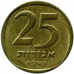 Νόμισμα > 25Αγορότ, 1960-1979 - Ισραήλ  - reverse