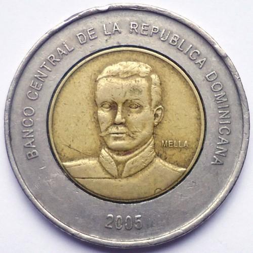 1976 cinco centavos coin value