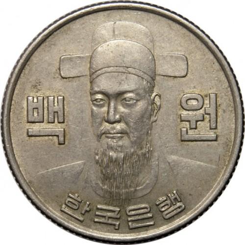 Coin 100 Won 1970 1982 South Korea Obverse