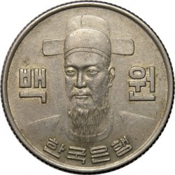 Mynt > 100won, 1970-1982 - Sør-Korea  - reverse