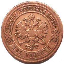 Moneda > 2kopeks, 1907 - Rússia  - obverse