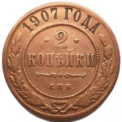 Moneda > 2kopeks, 1907 - Rússia  - reverse