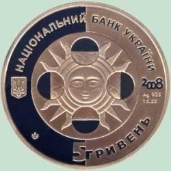 Moneta > 5hrywien, 2008 - Ukraina  (Znaki zodiaku - Lew) - obverse