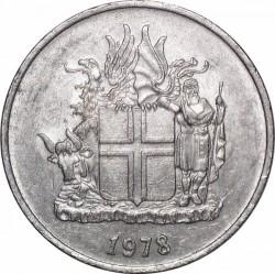 Münze > 5Kronen, 1969-1980 - Island   - obverse