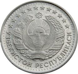 Pièce > 10tiyin, 1994 - Ouzbékistan  (Dots around obverse) - obverse
